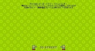55street
