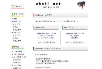 chobi net