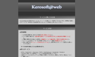 Kerosoft@web