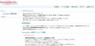 Kuronowish.com