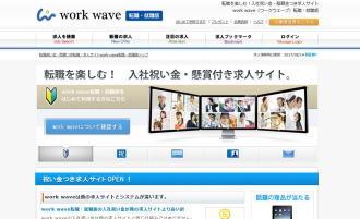 work wave