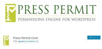 Press Permit Core