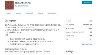RSS Antenna
