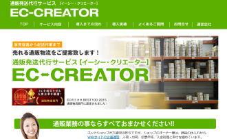 EC-CREATOR