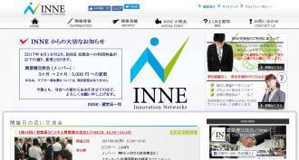 INNE(インネ)