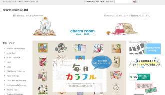 charm room