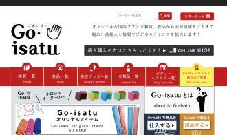 Go-isatsu(ごあいさつ)
