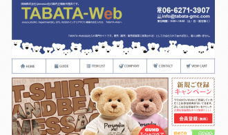 TABATA-WEB