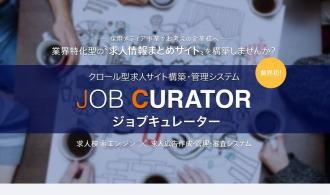 JOB CURATOR